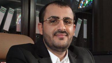 Photo of یمن کے تمام علاقوں کو آزاد کرائیں گے: انصاراللہ