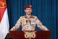 Photo of ریاض میں سعودی اہداف پر یمنی فوج کے حملے