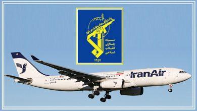 Photo of سپاہ پاسداران انقلاب اسلامی نے ایران ائير کے مسافرطیارے کو اغوا کرنے کی سازش ناکام بنادی