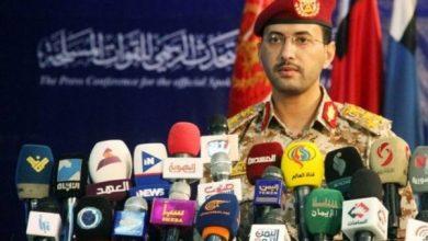 Photo of یمنی فورسز کا سعودی عرب کے ابہا ایئر پورٹ پر ڈرون طیارے سے حملہ