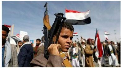 Photo of یمن میں عوامی فورسز کی تازہ کارروائی