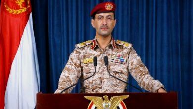 "Photo of سعودی عرب کی آئل کمپنی "" آرامکو"" پر یمن کے ڈرون حملے"