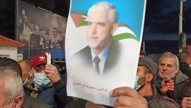 Photo of ریاض کی اسرائیل نوازی کے خلاف احتجاج