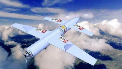 Photo of یمنی ڈرون کو روکنے میں آل سعود کی ناکامی