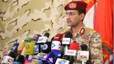 Photo of یمن، جارحین کے خلاف جوابی ڈرون حملے