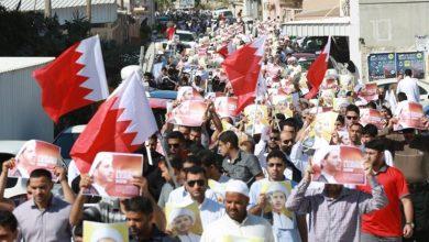 Photo of بحرین میں سیاسی قیدیوں کی رہائی کیلئے عوام کا احتجاج