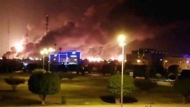 Photo of جیزان کے سعودی ایئر بیس پر یمنی فوج کا ڈرون حملہ