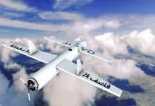 Photo of یمنی فورسز کا سعودی عرب کے ابہا ايئر پورٹ پر ڈرون سے حملہ