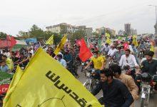 Photo of پاکستان میں صیہونی دہشتگردی کے خلاف مظاہرے