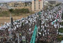 Photo of یمن کے جیالوں کا فلسطینیوں کے ساتھ اظہار یکجہتی