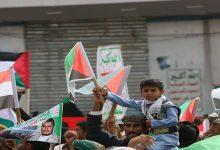 Photo of یمن: القدس ریلی پر سعودی اتحاد کا حملہ متعدد شہید و زخمی