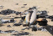 Photo of سعودی ڈرون یمنی جیالوں کے ہاتھوں تباہ