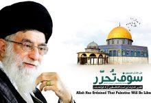 Photo of صیہونی حکومت کے خلاف جنگ میں فلسطین کی کامیابی پر رہبر انقلاب اسلامی کا پیغام