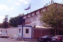 Photo of حکومت اردوگان اور اسرائیل کے سفارتی تعلقات جاری!۔۔۔ عوام کا سخت ردعمل