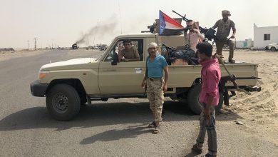 Photo of یمن میں متحدہ عرب امارات سے وابستہ ملیشیا میں خونریز جھڑپیں