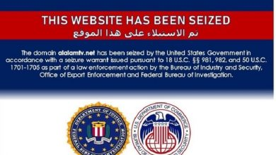 Photo of امریکا نے آزادی بیان کا گلا گھونٹ دیا، مزاحمتی محاذ کی کئی سائٹیں بند