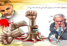 Photo of شہید قاسم کے خون کا انتقام جاری ہے! ۔ کارٹون
