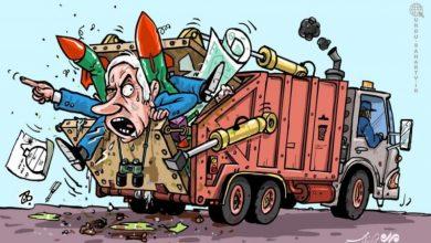 Photo of نتن یاہو تاریخ کے کوڑے دان میں ۔ کارٹون