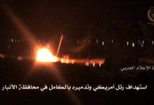 Photo of عراق میں امریکی فوجی ٹھکانے پر ڈرون حملہ