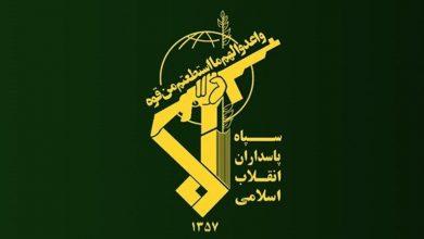 Photo of ایران میں دہشتگردی کا بڑا منصوبہ ناکام، بڑے پیمانے پر ہتھیار برآمد