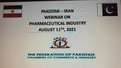 Photo of دواسازی کے شعبے میں ایران پاکستان مشترکہ تعاون پر زور